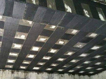 Insufficient bearing capacity of beam and slab strengthened with carbon fiber fabric