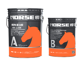 Horse Steel Jacketing Adhesive